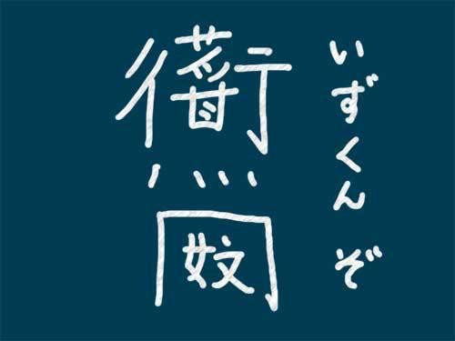作り字_01.jpg