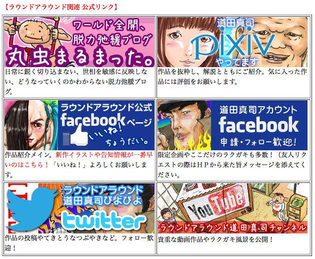 link_banner.jpg