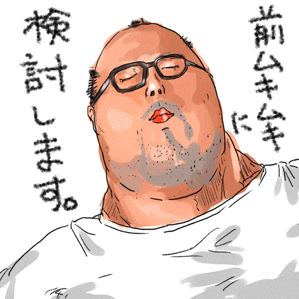 mae_mukimuki.jpg